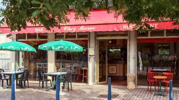 Devanture - Chez Maria, Bobigny
