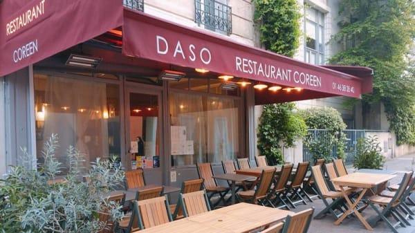 Façade - Daso, Issy-les-Moulineaux