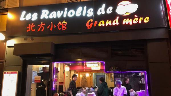 Entrée - Les Raviolis de Grand-Mère, Paris