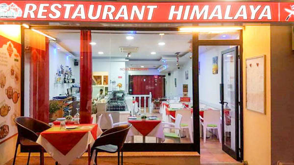 Entrada - Himalaya - Indian and Nepalese Service, Funchal