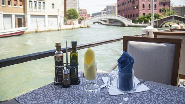 Particolare terraza - Rio Novo, Venice