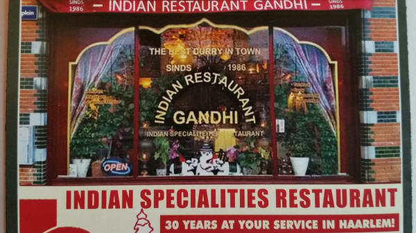 voorkant - Gandhi Indiaas Specialiteiten Restaurant, Haarlem
