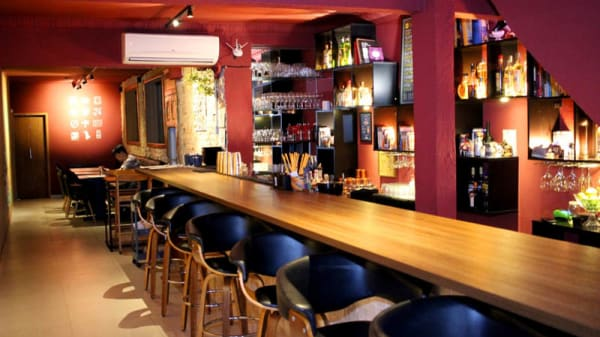 Sala - Mundi Bar, São Paulo