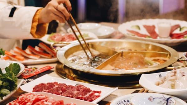Sugerencia del chef - Lao ba zi, Madrid
