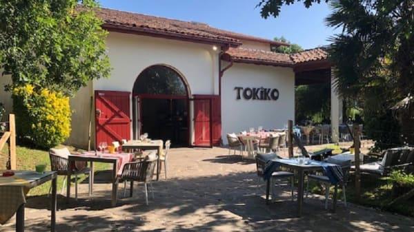 Vue de la terrasse - Tokiko, Saint-Jean-de-Luz