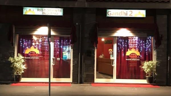 Ingresso - Ristorante Gandhi 2, Padua