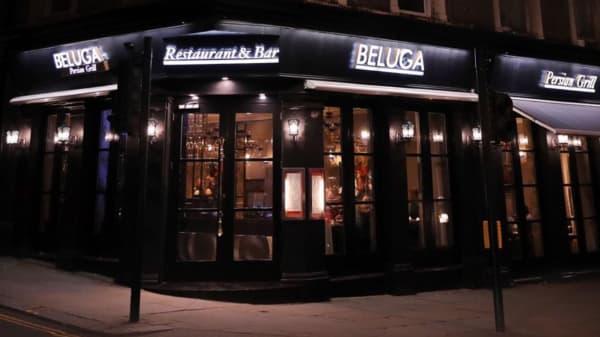 Entrance - Beluga Persian Grill & Bar, London
