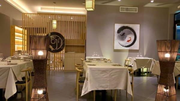 Interno - Ji Asian Restaurant, Ragusa