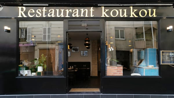Devanture - Koukou, Paris