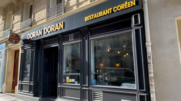 Entrée - Doran Doran, Paris