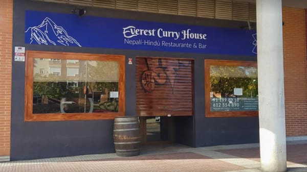 Entrada - Everest Curry House, Madrid
