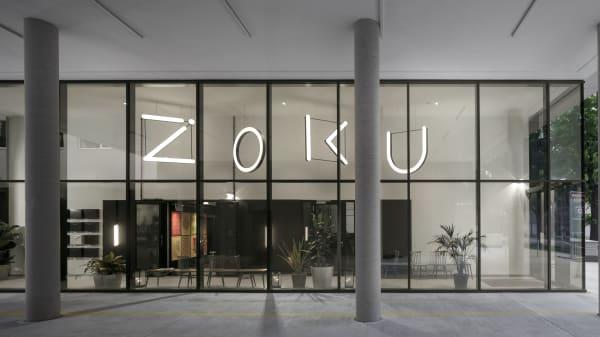 Zoku Vienna - Living Kitchen, Wien