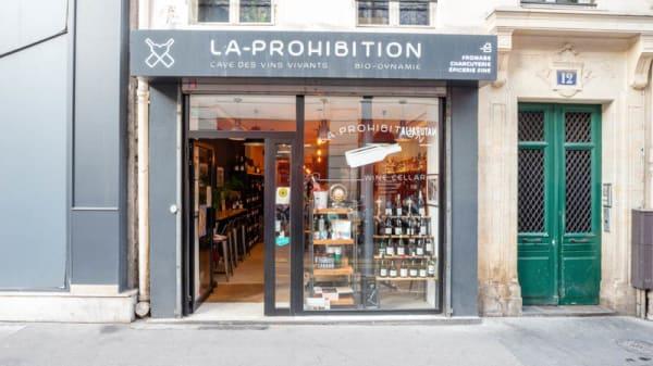 Façade - La Prohibition, Paris