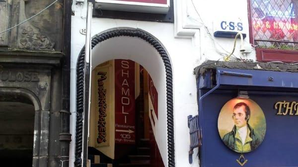 Photo 6 - Shamoli Restaurant, Edinburgh