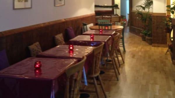 Keren View Restaurant, London