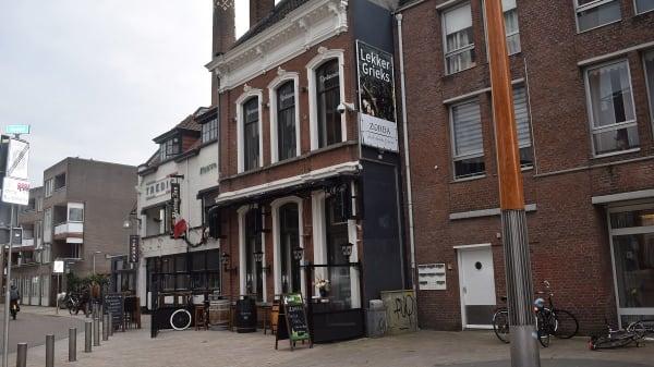 Aanzicht - Zorba Food, Drinks & more, Tilburg