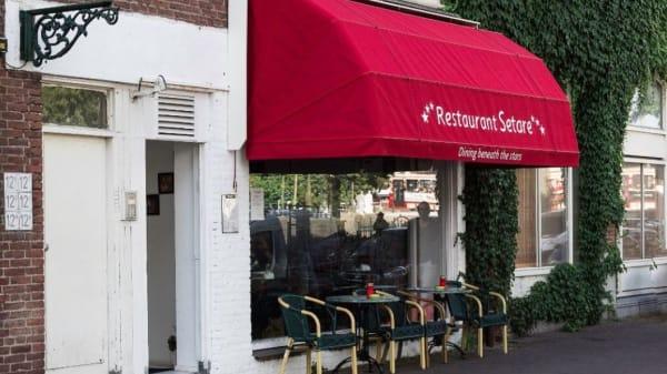 Ingang - Restaurant Setare, The Hague