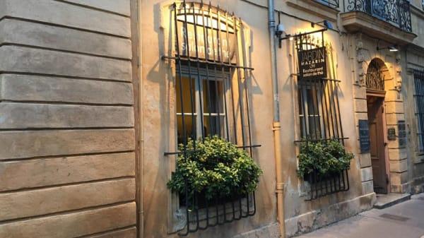 Entrée - Jardin Mazarin, Aix-en-Provence
