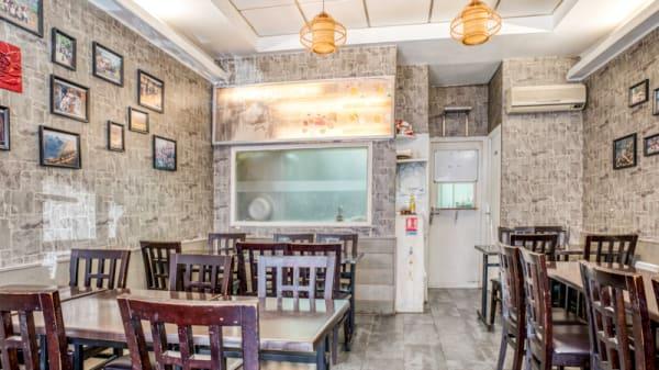 Salle du restaurant - Le Pont de Yunnan, Paris