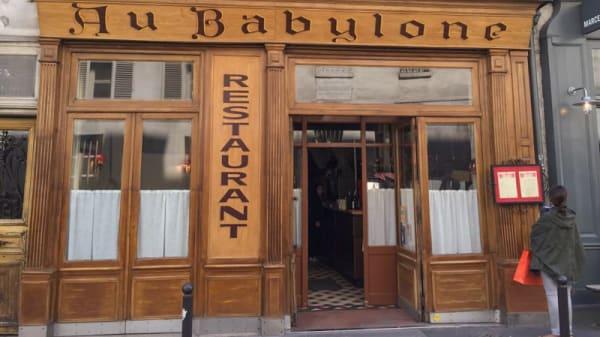 Entrée - Au Babylone, Paris