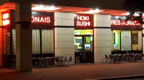 Devanture - Hoki Sushi 92, Bois-Colombes