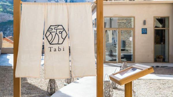 Entrée - Tabi, Marseille