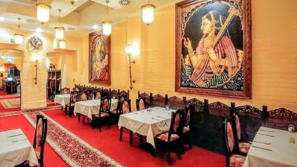 Rani - Indisches Restaurant, Wien