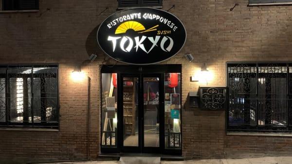 Ristorante Giapponese Tokyo, Perugia