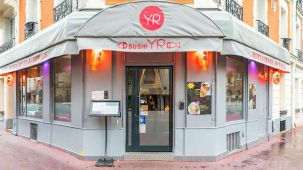 Entrée - Sushi Yr, Levallois-Perret
