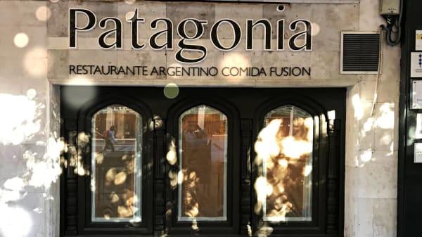 Entrada - Patagonia, Valladolid