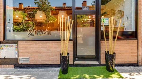 Fachada - Dos Días Bar, Madrid