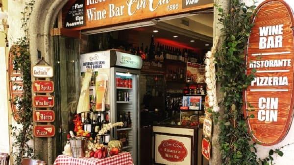 Cin Cin Bar, Roma