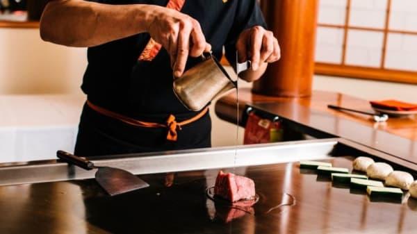 Shiki Japanese Restaurant, Adelaide (SA)