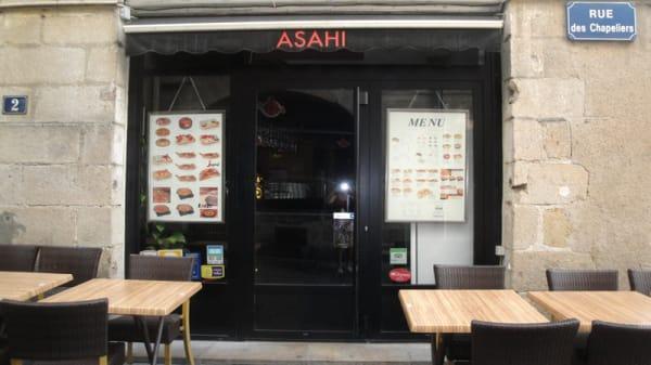 Asahi, Nantes