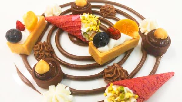 La spirale deliziosa - Il Cavallino, Avellino