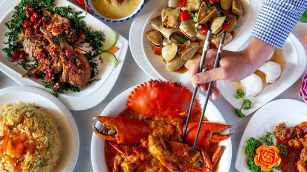 Fortune King Seafood Restaurant, Beverly Hills (NSW)