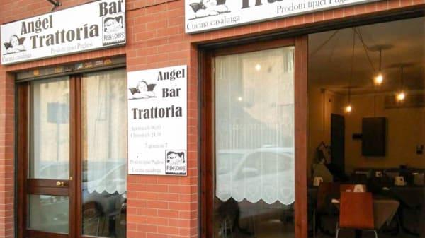 Entrata - Angel Trattoria Bar, Chivasso