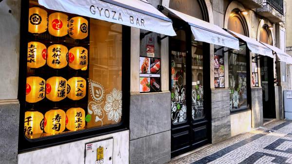 Gyoza Bar, Lisboa