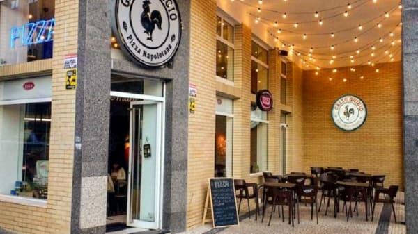 Entrada - Gallo Grigio Pizzeria Napoletana, Vila Nova de Gaia