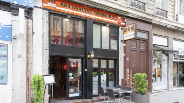 façade - Engimono, Lyon