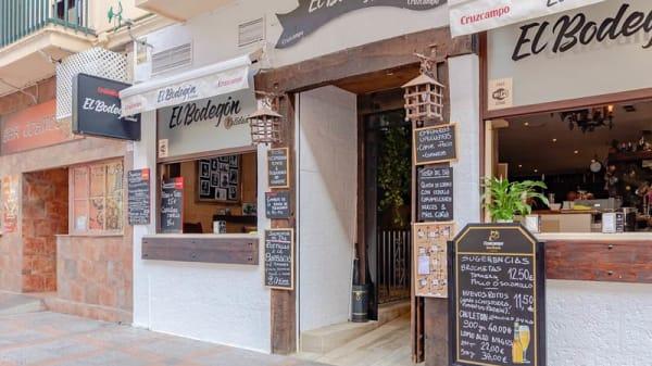 Entrada - El Bodegón Kalidad, Fuengirola