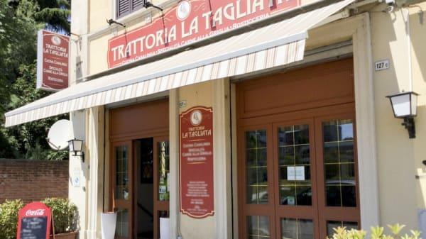 Entrata - Trattoria La Tagliata, Bologna