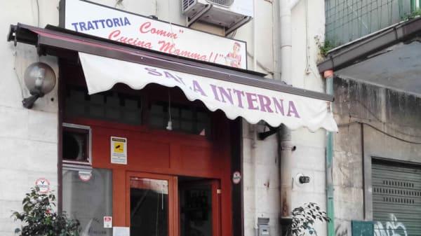 entrata - Comm Cucina Mamma, Napoli