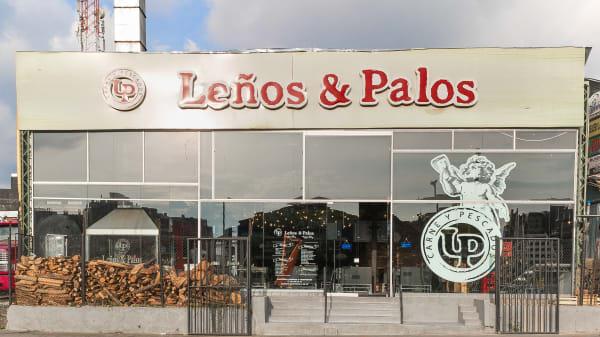 Palos de Leña Restaurantes (Quinta Paredes), Bogotá