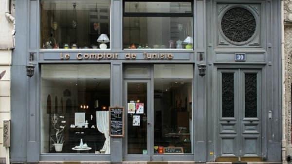 Exterieur - Le Comptoir de Tunisie, Paris
