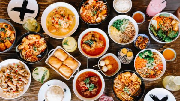 Chef's suggestion - Passage Thru Malaysia, Greensborough (VIC)