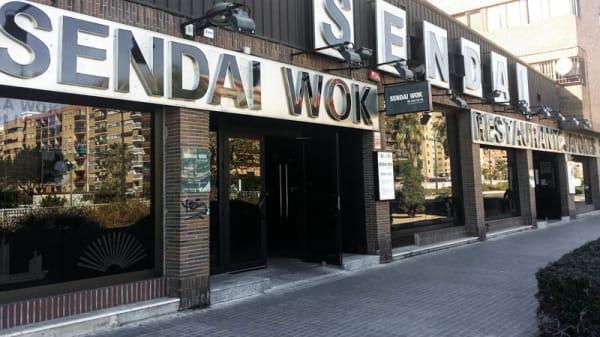 La entrada - Sendai Wok, Valencia