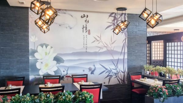 Vista sala - Sushi Mii, Baranzate