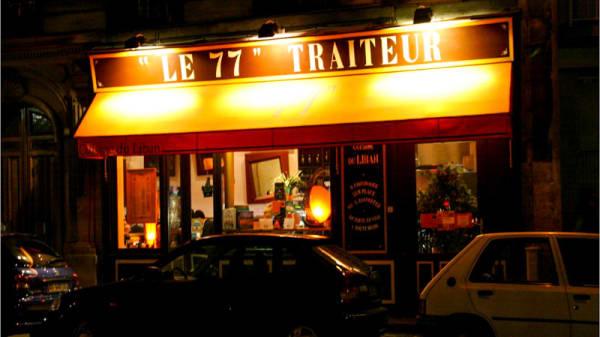 Entrée - Le 77, Paris