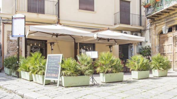 Entrata - A'nica Ristorante & Pizza Gourmet, Palermo